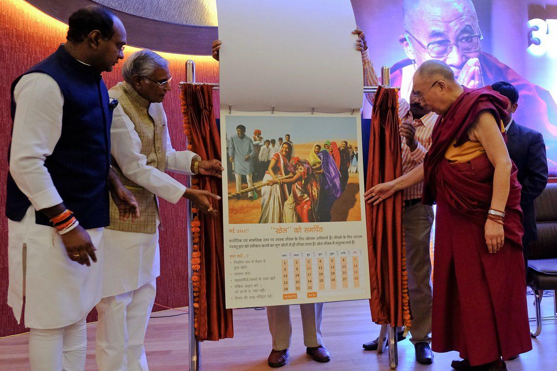 2019 11 04 Dharamsala G12 Jam3286