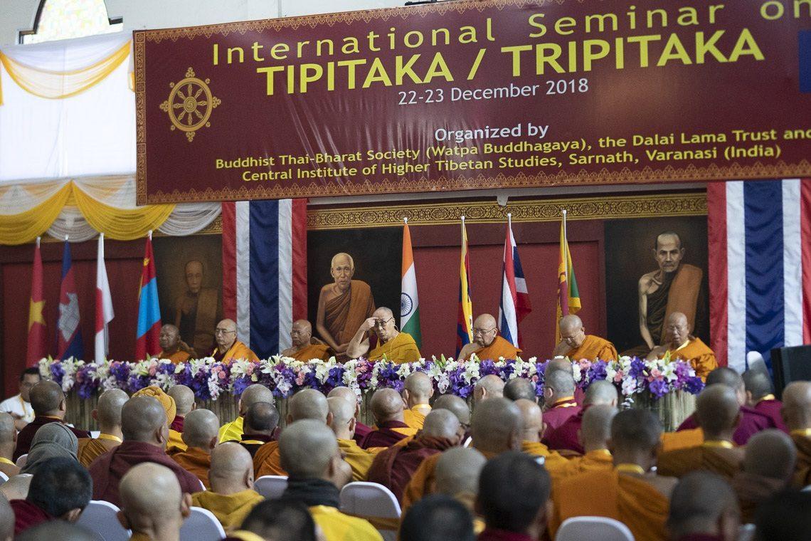 2018 05 21 Dharamsala G02 Sa96294